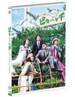 ◆通常盤DVD[初回仕様]★ステッカー★嵐 DVD【映画「ピカ☆★☆ンチ[ピカンチ] LIFE IS HARD たぶん HAPPY」】15/2/25発売
