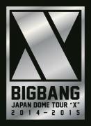 """◆[※取寄]初回生産限定★SPECIAL BOX+PHOTOBOOK付★BIGBANG 3DVD+2CD【BIGBANG JAPAN DOME TOUR 2014〜2015 """"X""""】15/3/25発売"""
