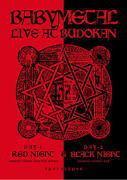 ◆★10%OFF+送料無料★BABYMETAL 2DVD【LIVE AT BUDOKAN 〜RED NIGHT & BLACK NIGHT APOCALYPSE〜】15/1/7発売