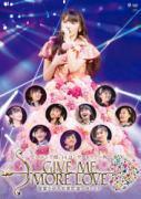 ◆10%OFF☆モーニング娘。14 DVD【モーニング娘。14 コンサートツアー2014秋 GIVE ME MORE LOVE】15/2/11発売