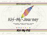 ◆[※取寄]初回盤★BOX仕様+100P豪華ツアーフォトブック★10%OFF★Kis-My-Ft2 3DVD【2014ConcertTour「Kis-My-Journey」】15/2/4発売