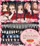◆V.A Blu-ray【Hello! Project ひなフェス 2015〜満開!The Girls Festival 〜<℃-ute プレミアム >】15/7/29発売