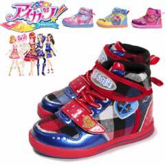 【送料無料】アイカツ! キッズ・ジュニア用スニーカーシューズ AK-1122 女児 女の子 子供 子ども 靴 くつ   No.sh0151