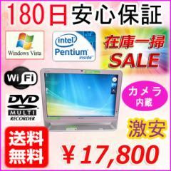 ★中古一体型パソコン★SONY VGC-JS52JB 新品有線キーボード&マウスセット・Webカメラ・高性能・Vista仕様♪