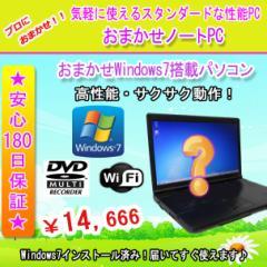 【6ヶ月保証】★中古ノートパソコン★NO Brand  高性能・Wi-Fi対応・CD・DVD再生&書込みOK・Win7仕様♪