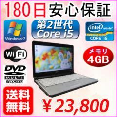 【6ヶ月保証】★第2世代 Core i5 中古ノートパソコン★FUJITSU S761/D  高性能・無線Wi-Fi・DVD再生&書き込みOK・Win7仕様♪