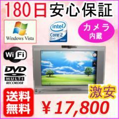 【6ヶ月保証】【中古一体型パソコン】SONY VGC-LM70B 大画面19型ワイド光沢液晶・高性能・Vista仕様♪