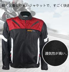 春夏物 バイク服 メッシュジャケット メンズ 通気 プロテクター装備 ライダースジャケット バイクウェア  バイク服