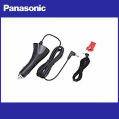 パナソニック  CA-P12VD6D  シガーライターコード(12V車対応)  Panasonic