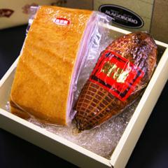 送料無料★豊栄 自家製ベーコン・焼豚セット 豚肉【のし対応可】/激安 セール/グルメ 食品 ギフト 数量限定