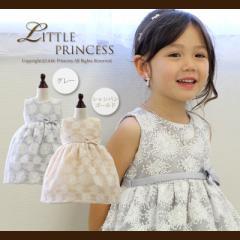 ベビードレス 016910 結婚式 子供 ドレス 赤ちゃん ベビー服 ワンピース ノースリーブ パーティ 70-95cm[016910]