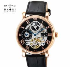 ゾンネ × ハオリ SONNE HAORI PRODUCED H013PG  メンズ 腕時計  自動巻き リストウォッチ 岩城滉一