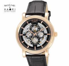 ゾンネ × ハオリ SONNE HAORI PRODUCED H011PG  メンズ 腕時計  自動巻き リストウォッチ 岩城滉一