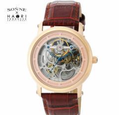 ゾンネ × ハオリ SONNE HAORI PRODUCED H002PG メンズ 腕時計  自動巻き リストウォッチ 岩城滉一