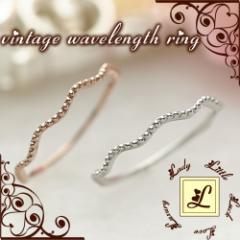 ピンキーリング ピンクゴールド 1号 2号 3号 小さいサイズ ブランド Lエル vintage wavelength ring K10/7,980円