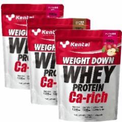 ウエイトダウン ホエイプロテイン Ca-rich MIX風味 700g x 3袋(徳用) 【送料無料/カルシウム/Kentai/健康体力研究所】
