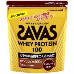 ザバス ホエイプロテイン100 チョコレート風味 2520g(約120食分) 【送料無料/SAVAS/明治】