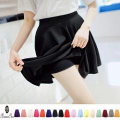 【メール便送料無料】フレアスカート サーキュラースカート インナーパンツ付きタイプとロングタイプ ウエストゴム 2タイプ17色
