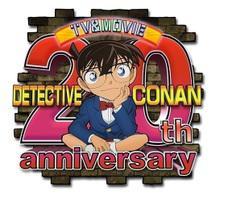 新品☆2017年02月24日発売予定!劇場版 名探偵コナン 20周年記念 Blu-ray BOX【1997-2006】