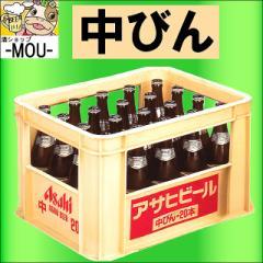 【中瓶】アサヒ スーパードライ 500ml 20本【大阪府下400円】【ビール】【1ケース】