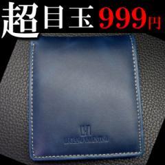 94a5ad4fe571 本物ブランドが999円!ルチアーノ・バレンチノ☆二つ折り財布/ブルー
