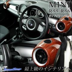 BMW MINI R55/R56 ミニ クラブマン/クーパー サイドダクトパネル [インテリアパネル]