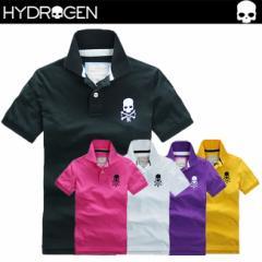 【ハイドロゲン】 2016HYDROGEN 人気 メンズ 半袖 ポロシャツ スカル
