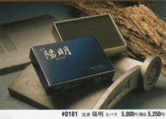 高級実用線香 沈香 陽明 #0181 大バラ 税抜¥5000円