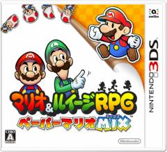 ★送料無料(ネコポス)・お取り寄せ商品★マリオ&ルイージRPG ペーパーマリオMIX [3DSソフト] 020702