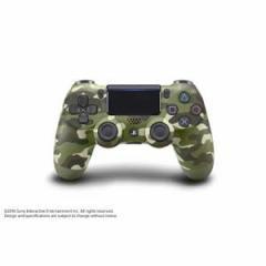 【即日出荷】PlayStation4 ワイヤレスコントローラーDUALSHOCK4 グリーン・カモフラージュ デュアルショック  900137