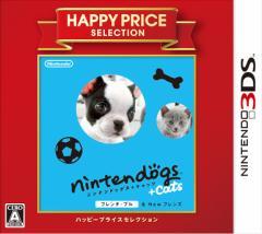 ★送料無料(ネコポス)・即日出荷★ハッピープライスセレクションnintendogs+catsフレンチ・ブル&Newフレンズ[3DSソフト]020740
