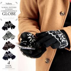 ノルディック柄スマホ対応グローブ 手袋 防寒 スマートフォン メンズ レディース ニット gm-1516