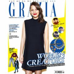 韓国芸能雑誌 GRAZIA(グラーツィア)2017年 2月号 (Block BのZICO、イエル、キム・フィル&ロイ・キム、ヨン・ウジン、VIXXのRAVI記事)