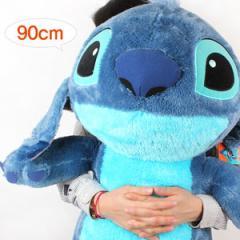 (先払いのみ)海外アニメグッズ Disney(ディズニー)Stitch(スティッチ)ジャイアント ぬいぐるみ 人形(90cm)