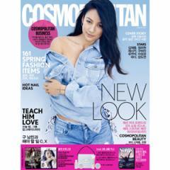 韓国女性雑誌 COSMOPOLITAN 2017年 3月号 (イ・ヒョリ表紙/JYJのジェジュン、ジェシカ、ク・ハラ、ユ・ヨンソク、イ・ソンギョン記事)
