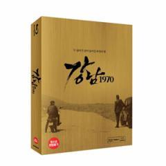 韓国映画 イ・ミンホ、キム・レウォン主演「江南(カンナム)1970」Blu-ray(初回限定ポスター+フォトブック)(発売日:15.06.26以後)