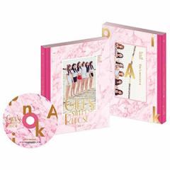 韓国スター写真集 APINK(エーピンク)- 「少女たちの甘い休息(GIRL'S SWEET REPOSE)」 (フォトブック+DVD 外) (発売日:16.05.04以後)