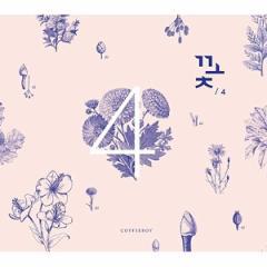 韓国音楽 コーヒー少年(COFFEE BOY) - 4集 「FLOWER」 (予約 発売日:2016.03.25以後)