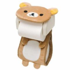 リラックマ★ロールペーパーカバー★KF78401【サンエックス】インテリア/トイレ用品