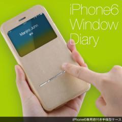 iPhone6 iPhone6s ケース 窓付き スライド式 通話対応 レザーケース 手帳型ケース スマホケース カバー アイフォン6 6s iphone