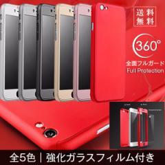 iPhone6 iPhone6s ケース フルカバーケース ガラスフィルム付き バンパー メタルバンパー スマホケース カバー アイフォン6 6S iphone