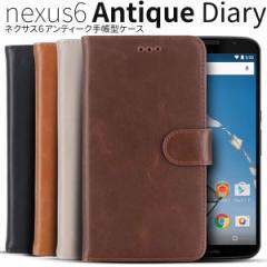 nexus6 ケース アンティーク ビンテージ レザーケース 手帳型ケース スマホケース カバー ワイモバイル Y!mobile ネクサス6 Nexus6