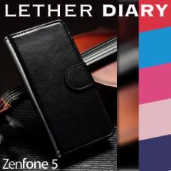Zenfone5 ケース レザー 手帳型ケース スマホケース ゼンフォン5 ASUS エイスース アスース カバー 楽天モバイル