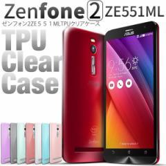 ASUS Zenfone2 ZE551ML ケース TPU クリアケース スマホケース カバー ソフトケース ゼンフォン 楽天モバイル