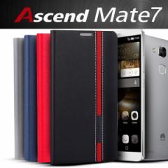 Huawei Ascend Mate7 ケース トリコロール ストライプ レザーケース 手帳型ケース スマホケース カバー ファーウェイ アスセンドメイト