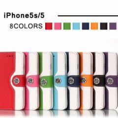 iPhone5 iPhone5s iPhone SE ケース 手帳型ケース カラーケース レザーケース スマホケース カバー アイフォン