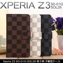 Xperia Z3 SO-01G SOL26 401SO ケース モノトーンチェック柄 格子柄 市松模様 レザー 手帳型ケース スマホケース カバー エクスペリア z3