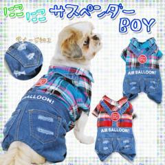 犬 犬服 ロンパース レッド ダメージ加工仕上げ Lサイズ つなぎ オーバーオール 男の子用 女の子用 兼用