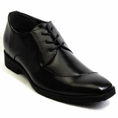 [あす着]luminio ルミニーオ メンズ シューズ ビジネスシューズ 紳士靴 メンズ 6cmUP 外羽根 ロングノーズ 3E シークレット lufo901