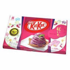 【九州・沖縄限定】キットカット紅いも ネスレ KitKat 沖縄土産